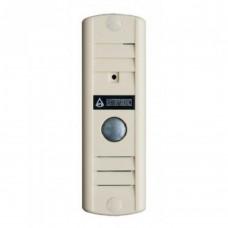 Activision AVP-506 (NTSC)